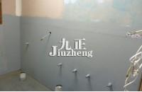 浴室防水没做好怎么办 浴室如何做防水