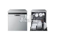家用洗碗机哪种好 洗碗机用什么洗涤剂