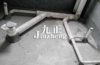 卫生间水管怎么包 卫生间水管的改造方法