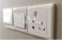 开关插座选购技巧 开关插座安装验收标准