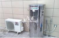 空气能热水器蒸发器结霜怎么办?