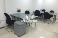 小型办公室装修设计技巧 小型办公室装修注意事项