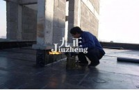 屋顶防水方法 屋顶防水施工步骤