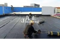 屋顶做防水多少钱一平 屋顶防水材料选购技巧
