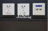 家装插座如何布置 家庭装修预留多少插座合适