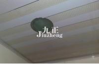 塑料扣板吊顶的质量如何辨别?