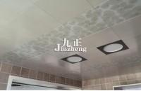 什么是天花板?厨房天花板材料有哪些?