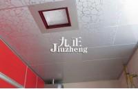 如何防止集成吊顶铝扣板安装不平 铝扣板吊顶安装步骤与注意事项