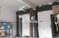 装修砸了承重墙怎么办 如何解...
