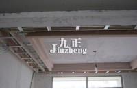 家装木工工程常用的板材有哪些 木工工程施工注意要点