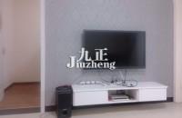 电视背景墙材料有哪些?墙面装修用什么材料好?