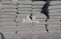 常用水泥的基本特性与用途 家装水泥如何选购