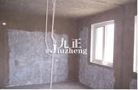 家装哪些地方需要打孔 家装拆墙钻孔的注意事项