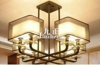 装饰灯具选购时要考虑哪些因素 客厅灯具如何布置