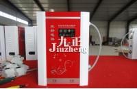 智能电采暖炉有什么特点 智能电采暖炉适合哪些场合使用