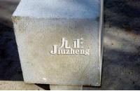 泡沫混凝土有什么特点 泡沫混凝土砌块的用途
