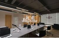 办公室装修色彩怎么搭配 办公室装修的风水禁忌