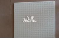 防水石膏板的种类与特点 家装...
