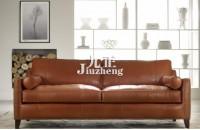 皮沙发如何挑选 皮沙发的特点...