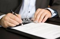网上怎么签订合同 签定合同和签订合同的区别