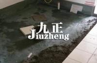 装修泥工如何验收 家装泥工验收标准