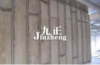 轻质隔墙验收有标准吗 轻质隔墙施工验收标准