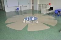塑胶地板的优点 塑胶地板如何...