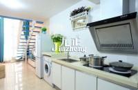 厨房装修设计要点 厨房颜色如何搭配