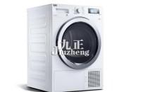 干衣机怎么安装 干衣机的分类