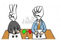装修合同怎么签 签装修合同需要注意什么