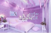 紫色壁纸做婚房好吗?婚房壁...