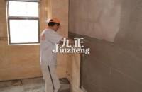 贴壁纸前墙面怎么处理 贴墙纸的步骤有哪些