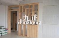 木工装修要注意什么 木工装修注意事项