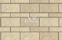 墙砖上有胶如何清除 墙砖上胶的清除方法