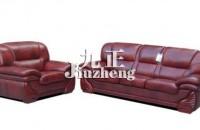 家用沙发怎么选 沙发的选购方法