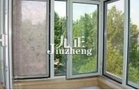 防盗纱窗如何安装 防盗纱窗的安装方法