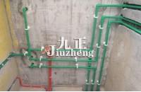 别墅水电如何改造 别墅水电改造注意事项