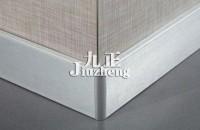 铝合金踢脚线的优缺点 铝合金踢脚线安装方法