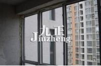 塑钢窗如何安装 塑钢窗安装方法