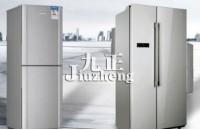 家用冰箱怎么清洗 冰箱清洁妙招