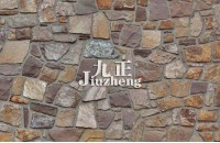 墙砖如何铺贴 墙砖的铺贴方法