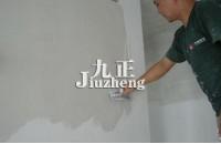 墙面刮腻子的工艺流程 墙面刮腻子的注意事项
