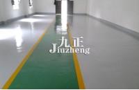 地坪漆的种类有哪些 地坪漆施工流程