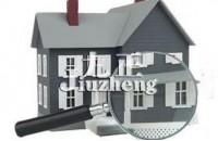 如何看房屋质量 房屋质量问题有哪些