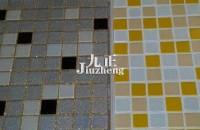 瓷砖填缝剂使用方法 瓷砖填缝剂哪种好