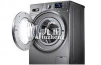 洗衣机怎么安装 洗衣机保养的原则