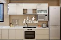 厨房灶台尺寸一般是多少 厨房灶台风水禁忌