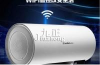智能电热水器怎么用?智能电热水器工作原理