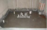 闭水试验的详细步骤 闭水试验的注意事项