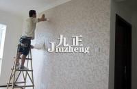 墙纸粘贴前的注意事项 墙面壁纸粘贴步骤